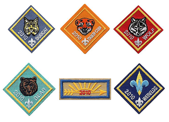 Cub Scout Anniversary rank insignia, from the BSA's official Supply Group bulletin